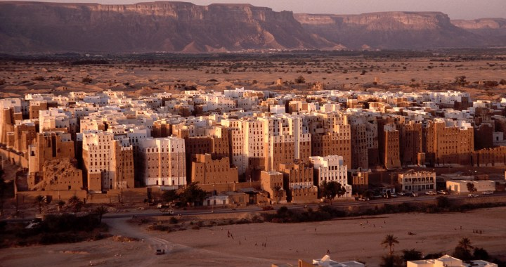 Shibam – The Skyscraper city of the  Desert in Shibam