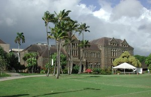 Bernice Bishop Museum – The Hawaiʻi State Museum of Natural and Cultural History in Honolulu