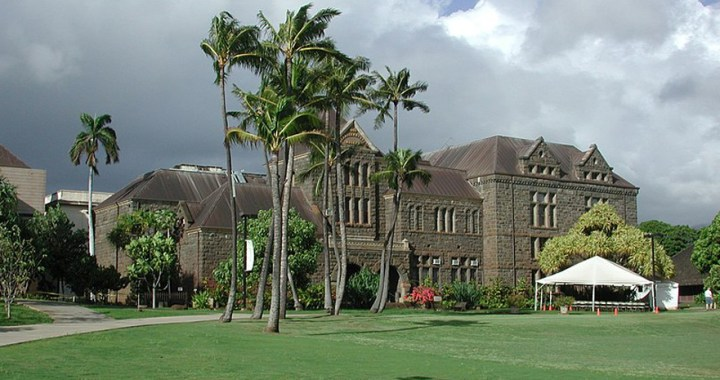 The Bernice Bishop Museum – The Hawaiʻi State Museum of Natural and Cultural History in Honolulu