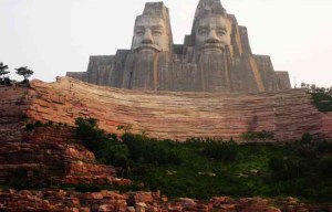 Yan and Huang statue – The giant sculpture of the emperors in Zhengzhou