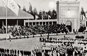 1920 Summer Olympics – The historic site of the Belgian Olympic Games in Antwerp
