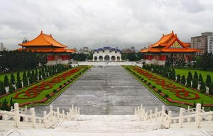 Taiwan's National Theater and National Concert Hall – The twin ornaments of arts in Taipei