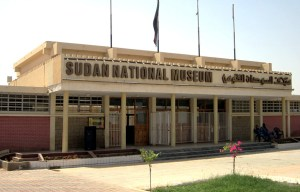 National Museum of Sudan – The world's largest collection of ancient Nubian artifacts in Khartoum