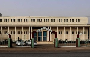 National Museum of Mauritania – A large archaeological and ethnographic collection of the African country in Nouakchott
