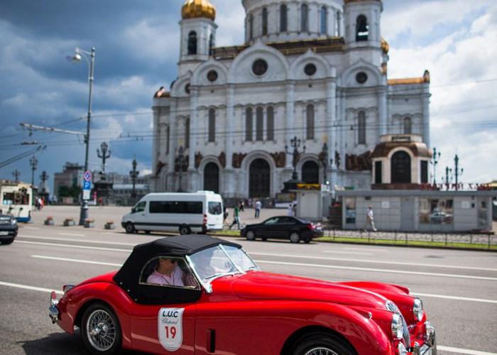 L.U.C. Chopard Classic Weekend Rally