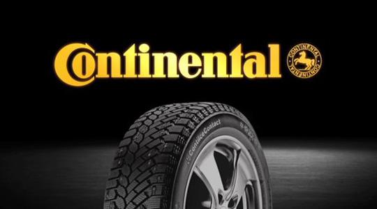 Continental ofrecerá nitrógeno gratis en la GIA
