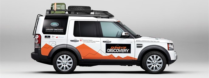 Land Rover Discovery Adventure