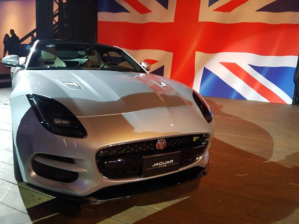 Jaguar-Land-Rover-I-Pace-2018-2