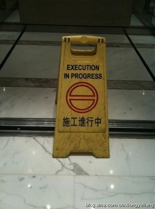 chinese_signs_that_got_seriously_lost_in_tranlsation_05