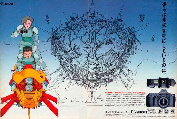 japanese-retrofuturism-19