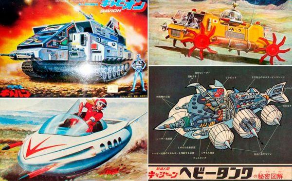 japanese-retrofuturism-25