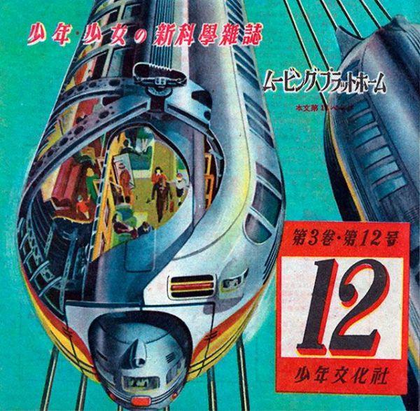 japanese-retrofuturism-3