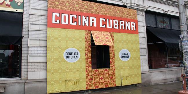 cuban_facade-650x328