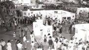 Estande da Polícia Civil, montado no Salão da Criança no Playcenter em 1977.