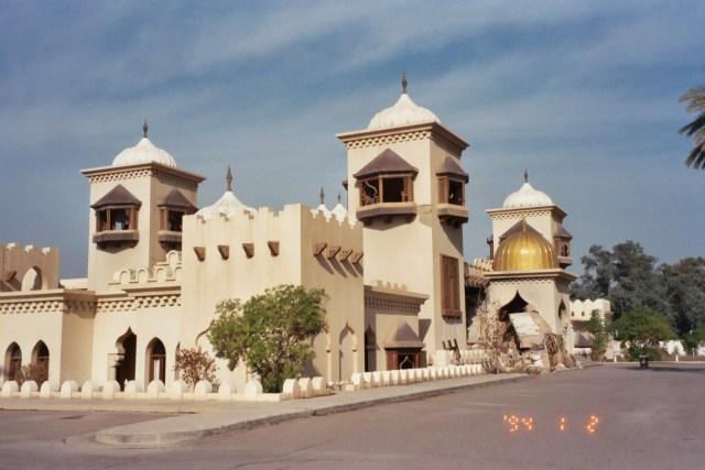 IZ uday's love palace
