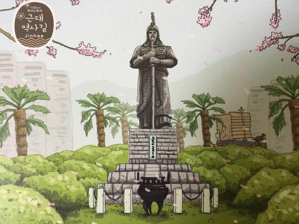 Statue of Admiral Chungmugong Yi Sun-sin in Jinhae