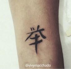 Tatuagem-escrita-japonesa-estilodevida-vivymacchado