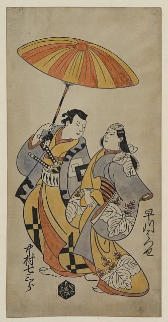 Two lovers under an umbrella (later print from a 1705 woodcut)