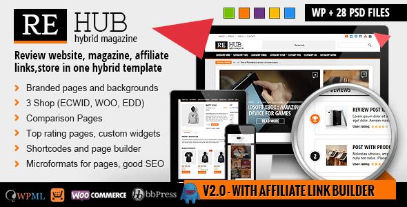 re-hub-best-affiliate-wordpress-theme