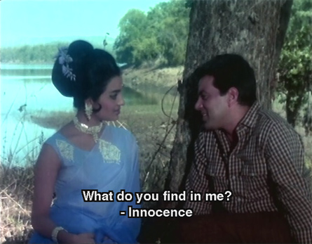 shikar_innocence.jpg