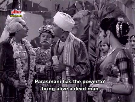 parasmani_deadman
