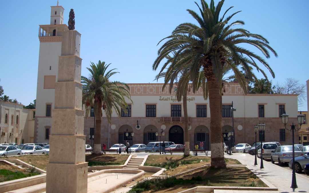 The Reality of Higher Education in Libya