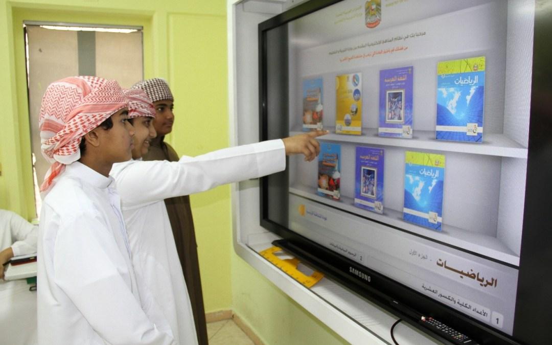 UAE leading the region in UN's 2016 e-smart services
