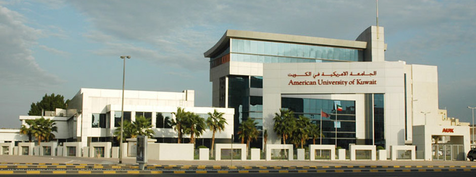 https://www.ellucian.com/Insights/American-University-of-Kuwait--Partnering-to-achieve-notable-firsts-in-Kuwait/