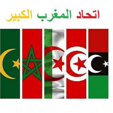 Revival of the Arab Maghreb Union