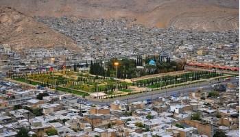 Bani Adam: the 13th-century Persian poem