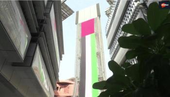 Smart cities built with smart materials