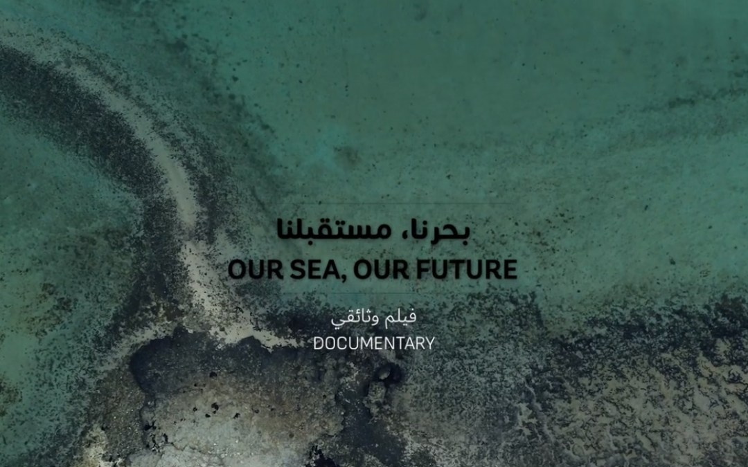 EAD's new documentary: 'Our Sea… Our Future'
