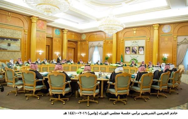 السعودية مرحلة جديدة للتكامل السعودي الروسي Menafn Com
