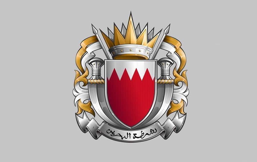 شعار وزارة الداخلية البحرين Png