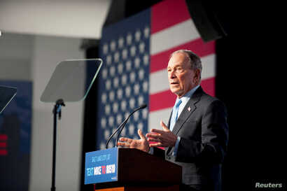 FILE PHOTO: Democratic presidential candidate Mike Bloomberg holds a campaign rally in Salt Lake City, Utah, U.S., February 20,…