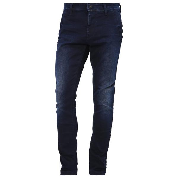 Coole G-Star Jeans für Euer Herren Business Outfit.