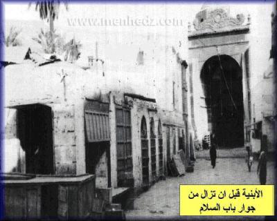 Babus Salam Makka