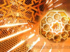 islamski poucni tekstovi