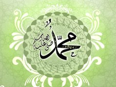 Muhammed alejhisselam kaligrafija slika