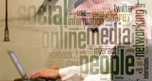 Internet-i-gubljenje-vremena