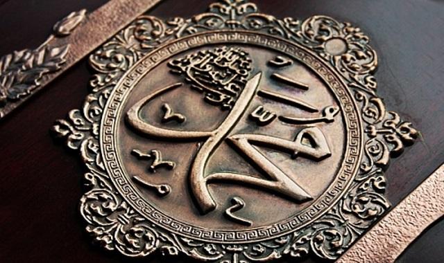 Muhammed alejhisselam