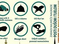 Ramazanske upute - Ramazan 2016