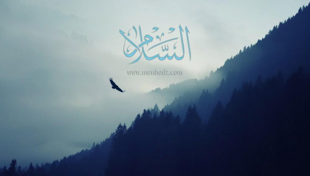 priroda kaligrafija