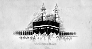 kaba islam