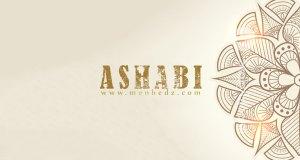 ashabi, slijedjenje ashaba