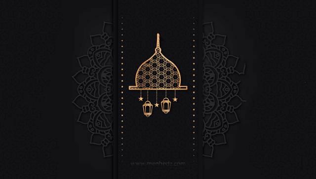 islamska slika