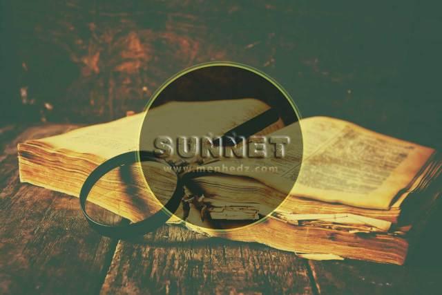 sunnet, slijedjenje Poslanika
