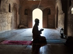 ibadet u dzamiji, dova, islam