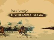 kazivanja o velikanima islama
