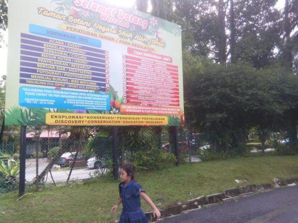 Taman Botani Negara Syah Alam, Selangor, Malaysia.
